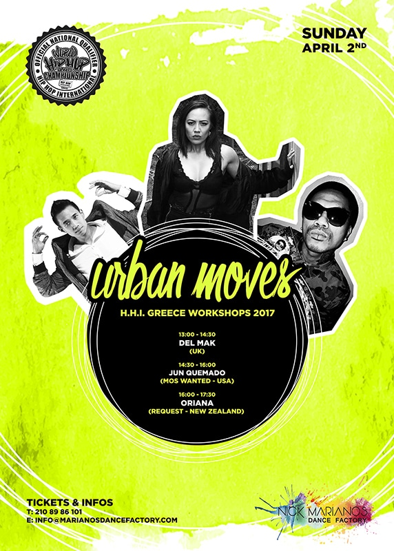 URBAN MOVES