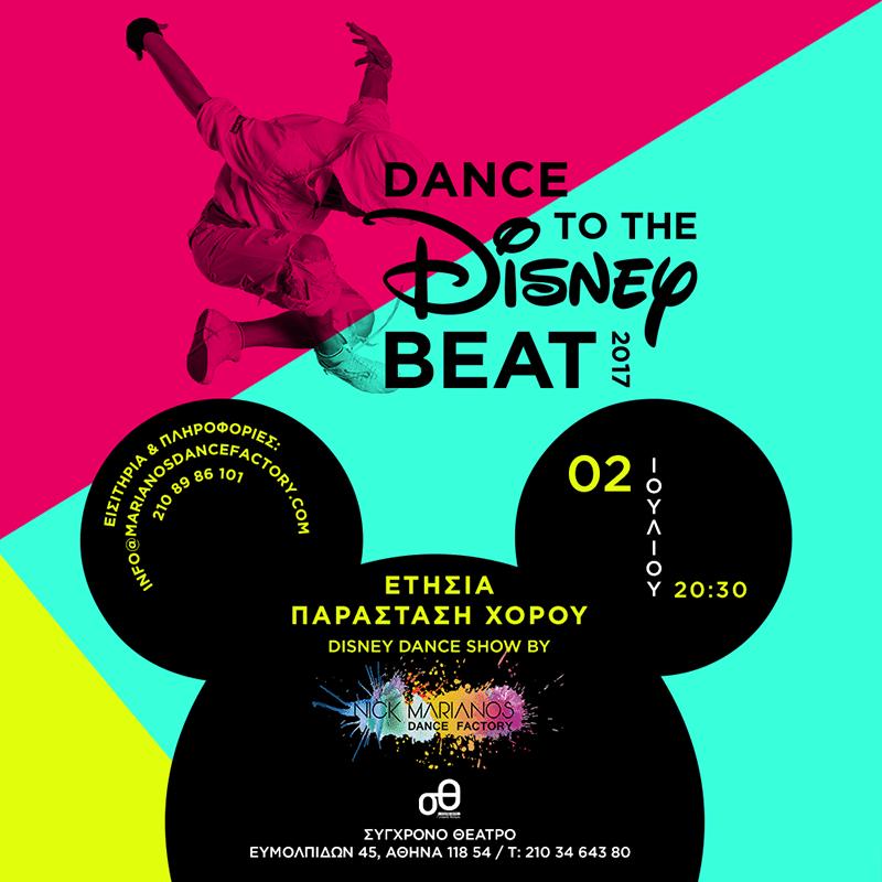 DANCE TO THE DISNEY BEAT