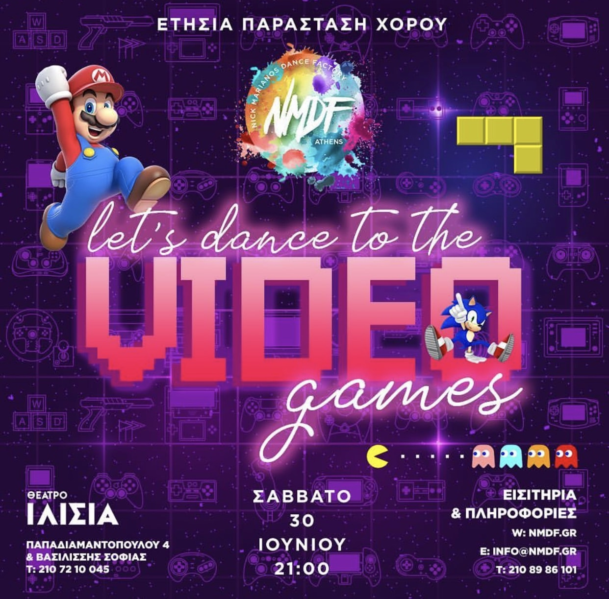 LET'S DANCE TO THE VIDEO GAMES