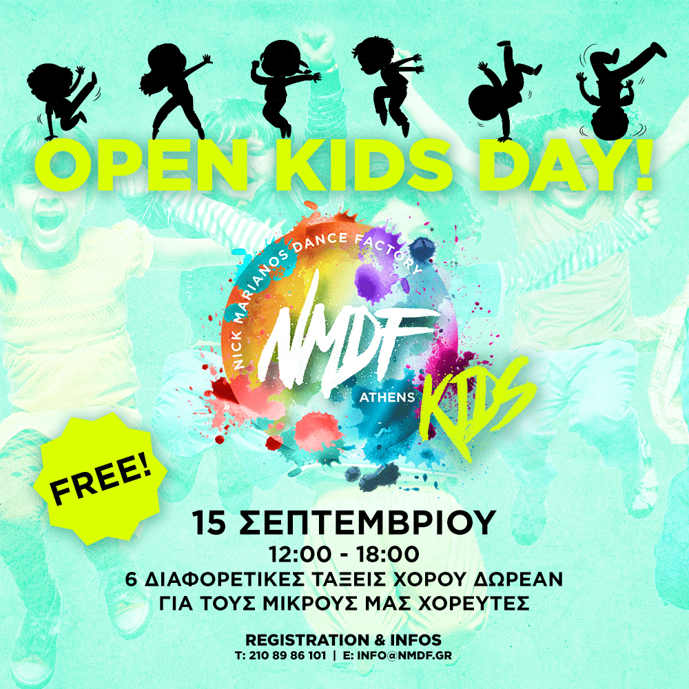 OPEN KIDS DAY!