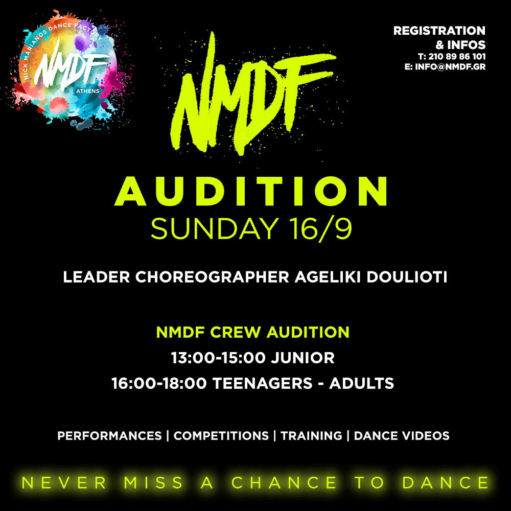 NMDF AUDITIONS